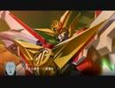 【スパロボV】グレートマイトガイン - 全武装 -