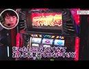我武者羅-2nd SEASON-【第11戦目・#4】