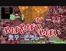 【MSSP】ヨウガン死死死【音MAD】 thumbnail