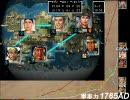 Civilization4 スパイ経済(18)