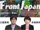 【Front Japan 桜】移民政策のトリレンマ / 実力以上の英会話[桜H29/2/24]
