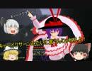 新ゆっくりのんびりマイクラ実況(PS4ED)part29
