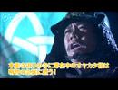 1分で!ネプチューン大河「小田信夫4」~「空想大河ドラマ 小田信夫」
