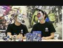 「ガンダムブレイカー3」DLC完結記念 共闘プレイ4(終)小野坂昌也&小西克幸