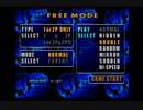 【アナコンDP】beatmania GOTTAMIX2【DJ(?)FATE.L】