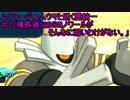 【ポケモンSM】ムウマージ&ムウマと逝く霊統一#2「ヨノ弱」