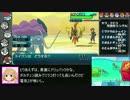【ポケモンSM】双葉杏は怠惰に潜る【3夜目】