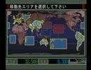 【機動戦士ガンダム ギレンの野望 ジオンの系譜】地球連邦実況プレイ16