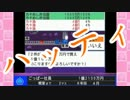 【4人実況】ダメ社長たちのワンマン経営【桃鉄2017】 8年目前編