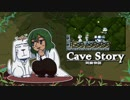 【ゆっくり実況】▼いきぬき洞窟物語 pt.13【CaveStory+】