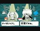 【ニコカラ】スーパーマーケット☆フィーバー【On Vocal】 thumbnail