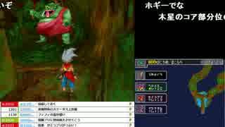 うんこちゃん『ドラゴンクエストモンスターズ ジョーカー』part52