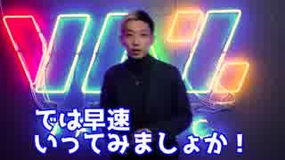 ホモと見るヒカルが紹介するVAZ_Movie.VAZ
