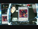 【遊戯王】 琉球決闘王国 7.5-B 【闇のゲーム】