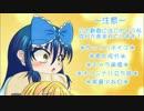 【WoT】私の戦車道!!せかんど!!part4!!【ゆっくり実況...