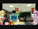 [Job Simulator] ゆかりエンスストア [VO
