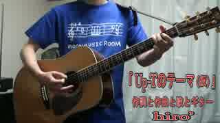 【作って着て歌ってみた】MOON MUSIC ROOMのTシャツ【Stella譜面デザイン】