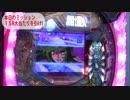 目指せ!現役博物館inチャレンジャー春日部133~聖闘士星矢~