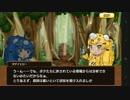 【アプリ版】けものフレンズ サイドストーリー タチコマフレンズ(前篇)