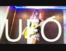♪UFO/ピンクレディー【弾いてみた】【踊ってみた】【歌ってみた】
