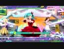 【Project DIVA Arcade FT】トリコロール・エア・ラインHARD HIDDENスコアタ 44204...