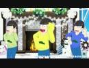 【おそ松さん】 保留組で好.き!雪.!本.気.マ.ジ.ッ.ク 【MMD+人力】