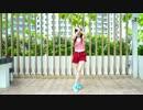 【シンガポール】 新鮮!竜宮城RENBO 踊ってみた 【れいな07】
