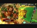 【三国志大戦4】落雷援兵蛇矛武神vs落雷連環白銀神速【四品中位】