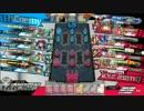 【WLW】夢と不思議のおもちゃ箱 32箱目【CR21リトル・アリス】