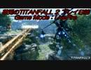 【苺兎のFPS日誌】Xbox one版Titanfall 2 : LIVE FIREをCOLD WARで冷え冷えに!?