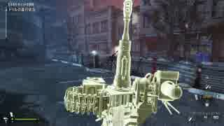 【CoD:Ghosts】 Extinction Point of Contact ソロクリア part2 【RTA】
