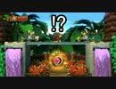 スーパープレイを語りながDKトロピカルフリーズを実況プレイ part15