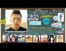 FUNKY MONKEY BABYS 「虹の架け橋」 thumbnail