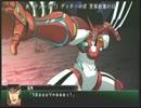 SRW・V 【勇壮】