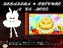 【ゆっくり感想】キラキラ☆プリキュアアラモード【part2】