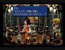 【FF9☆part33】FF中級者がFINAL FANTASYシリーズ1から楽しく実況プレイ♪