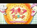 【歌ってみた】SHINE!!キラキラ☆プリキュアアラモード 【長崎人】