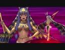 【Fate/grand order】ニトクリス単騎 新宿のアサシン戦【華麗ダンス】