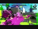 〔S+99〕スプラトゥーン part66〔SyCUP予選〕