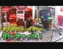 第3位:【UFOキャッチャー】ヤバい裏技13連発!(出禁確定)