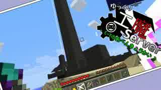 【Minecraft】ゆっくり工魔サーバーS4 C-7