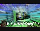 【実況】ジャンプ短縮51積みの地雷神ボールドが往くpart.36【Splatoon】
