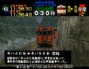 第55位:電車でGO!プロ仕様 全ダイヤ悪天候でクリアするPart115【ゆっくり実況】