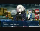 Fate/Grand Orderを実況プレイ 新宿編part8