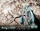 桜ノ雨 歌わせて頂きました。 カボタリアス