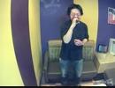 【黒光るG】仮面ライダーBLACK RX/宮内タカユキ【歌ってみた】