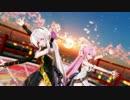 【MMD】Kiss Me 愛してる(HAKU & LUKA)