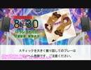 MametangDTXXG No.011 バランスKISS