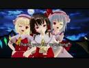 改変モデル 霊夢さんと紅魔姉妹にドーナツホールを踊ってもらった修正版