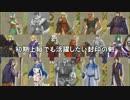【縛りプレイ】初期上級でも活躍したい封印の剣 第12章 外伝